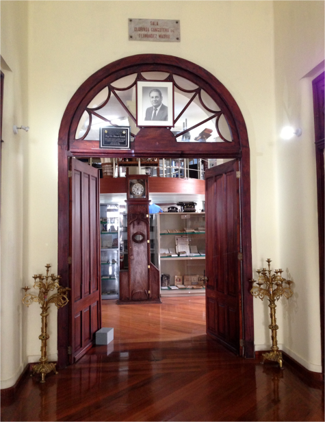 Entrance Museum of Medicine Quito - Photo G-Paz-y-Mino-C 2015