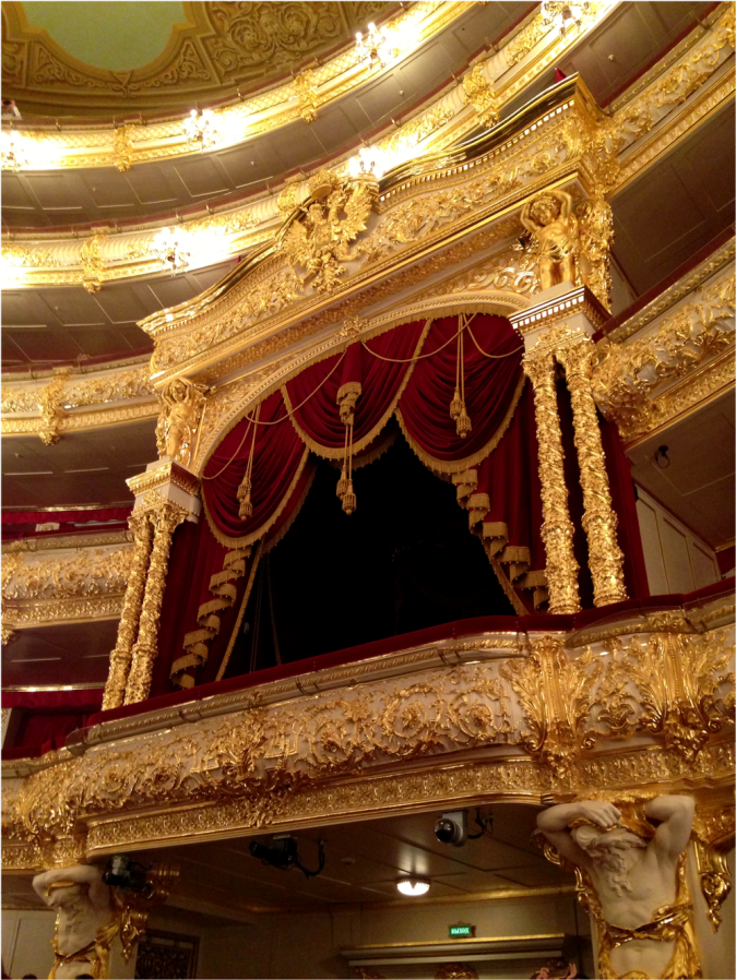 Bolshoi Theatre Central Balcony Moscow - Photo G-Paz-y-Mino-C 2016