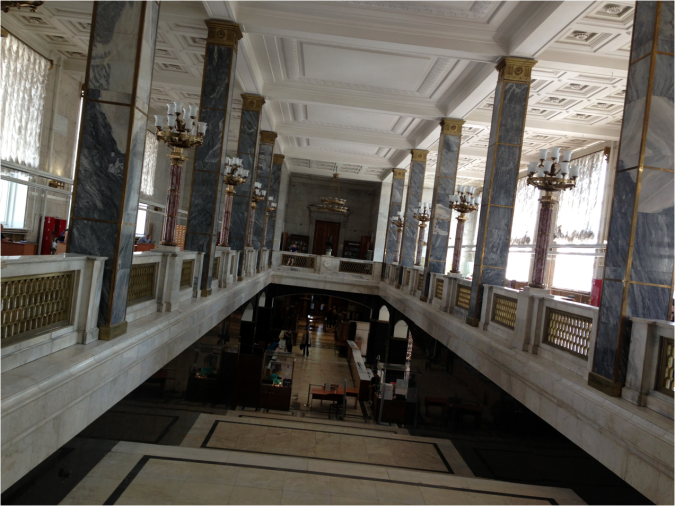 Russian State Library Main Hall - Photo G-Paz-y-Mino-C 2016