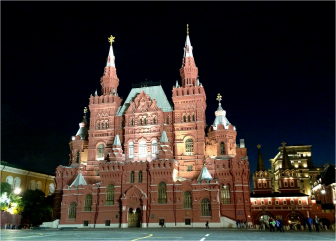 The Historical Museum at Red Square Moscow - Photo G-Paz-y-Mino-C 2016