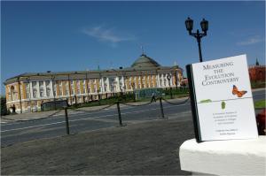 mtec-posing-before-the-senate-kremlin-moscow-photo-g-paz-y-mino-c-2016